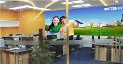 深圳美联面试英语培训班