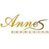 广州安妮斯化妆培训学院