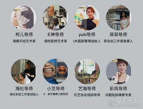 广州爱琳美学肌肤健康管理培训中心 教师简介