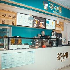 南京茶小嘿奶茶项目加盟培训