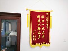 四川农业大学常州招生简章