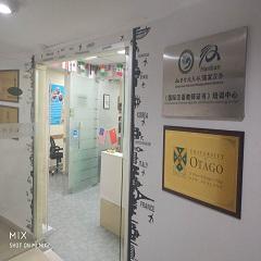 国家汉办《国际中文教师证书》系列课