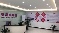 广州专业高级皮肤管理全能培训班