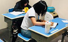 上海东美教育