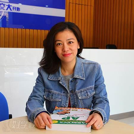 上海交通大学继续教育学院国际教育部师资教学