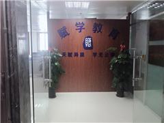 广西医科大学成人高考专升本南宁招生简章