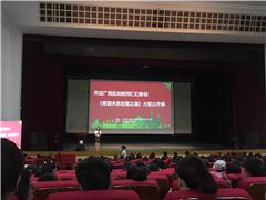 广西教育学院成人高考高升专南宁招生简章