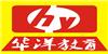 广州华洋文化培训中心