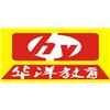 广州华洋学问培训中心