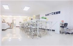广州SUNNY珊妮美学教育广州总校图