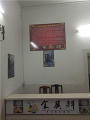 广州灌汤包制作课程培训