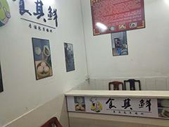 广州品牌包子制作课程培训