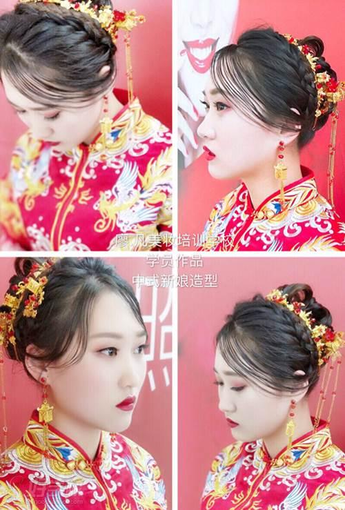 上海廖·凡国际美妆艺术教育 学员中式新娘造型作品图片