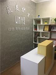 廣州美容美體全科班課程培訓