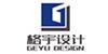 上海格宇设计学院