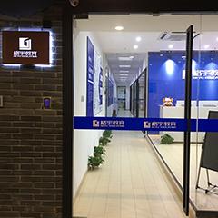 上海室内软装设计基础培训班