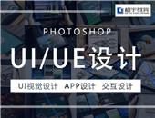 上海学习UI技术和平面设计哪里好?格宇教育怎么样?