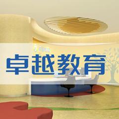 深圳小学数学基础培训班