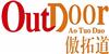 廣州傲拓道教育