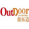广州傲拓道教育