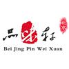 北京品味轩餐饮管理培训中心