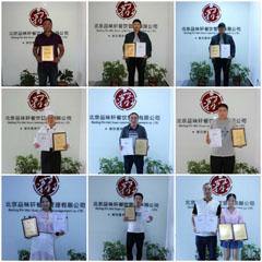 北京品味轩餐饮管理培训中心北京教学点图3