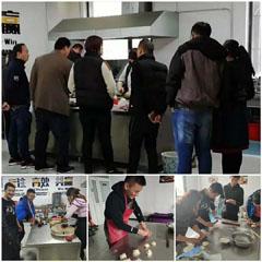 北京品味轩餐饮管理培训中心北京教学点图4