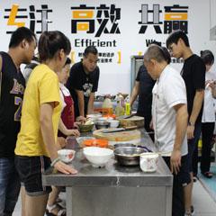 北京品味轩餐饮管理培训中心北京教学点图2