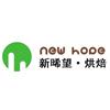 广州新晞望教育