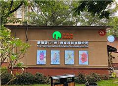 广州法式西点课程培训