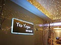 长沙零基础精修哈他RYT200小时瑜伽课程培训