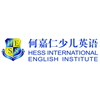 上海何嘉仁少儿英语学校