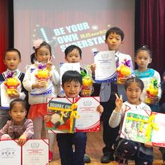 上海幼儿英语启蒙课程培训