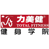 广州力美健健身学院