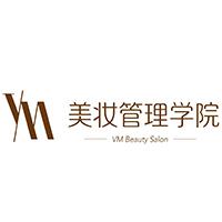 上海VM美妆管理学院