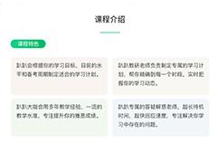 上海GMAT数学全程精品班网络教育课程培训