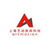 上海艺动数码科技培训中心