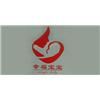 深圳幸福宝宝家政服务培训中心