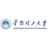 华南理工大学公开学院广信校区