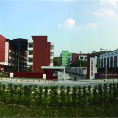 廣州華南理工大學公開學院高升專招生班