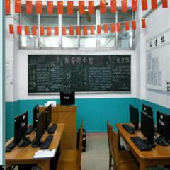 广州华南理工大学公开学院高升专招生班