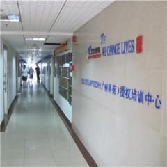杭州学士后JAVA软件工程师培训班