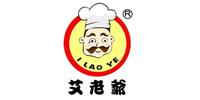 徐州艾老爺小吃西點培訓中心