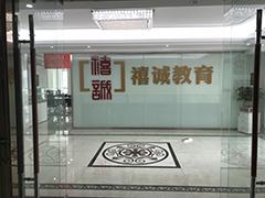 广州中医执业助理医师/执业中医师资格证书培训班