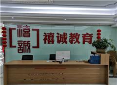 廣州中醫執業助理醫師/執業中醫師資格證書培訓班