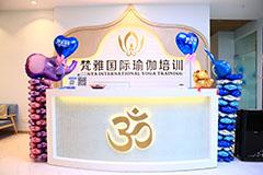 深圳初级瑜伽培训班