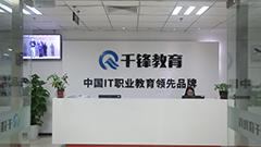 广州全栈App测试培训课程