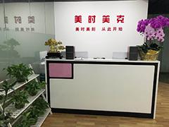 廣州影視古風造型設計強化班課程