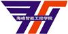 深圳海峰PLC培训学校