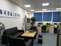深圳西门子S7-300\1200\1500系列课程